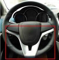 Silver Chrome Steering Wheel trim for Chevrolet Cruze 2009 2010 2011 2012