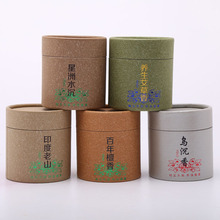 48pcs New Natural Sandalwood Incense Coil Incense Mosquito Repellent Wormwood Coil Incense Aromatherapy Fragrance Indoors Indian