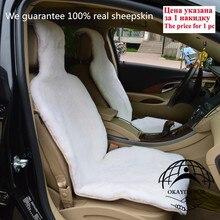 1 шт. 100% реальных природных низкая шерсти овчины кошка чехлы на сиденья бесплатная доставка мутон мех овцы авто подушки сиденья