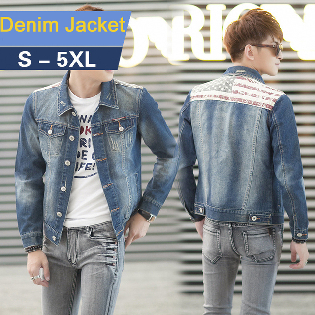 Vintage denim jacket men