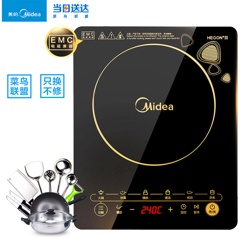Midea WK2102 Induction Cooker Home Intelligent Electric Stove Special Genuine Kitchen Cooker In