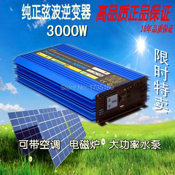 цена на inversor de paneles solares Digital Display 3000W Peak 6000W Pure Sine Wave Power Inverter Converter 12V DC to 220V / 230V
