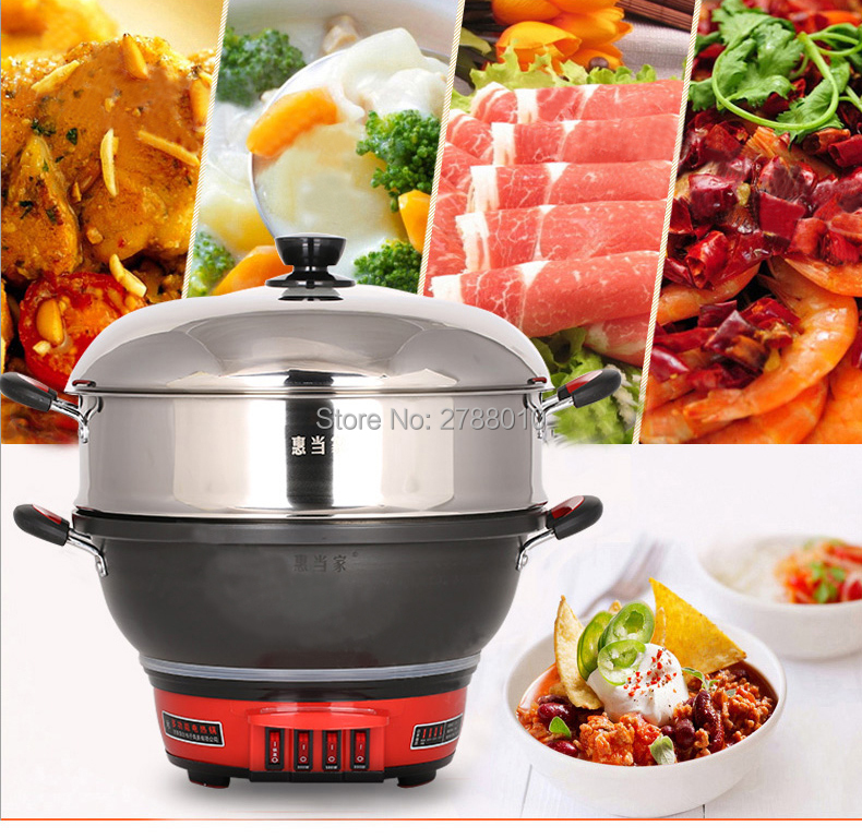 Electric Cooking Pot | Multifunction Household Cooker | 2100W Hot Pot Cooker Fried Steamed Boiled HDJZTG 1 5l electric cooker multifunction cooking stew pot mini hot pot cooking rice soup cooking noodles