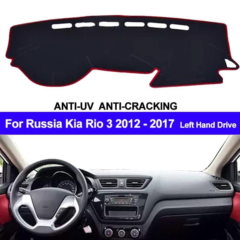 Car Dashboard Cover For Russia Kia Rio 3 2012 2013 2014 2015 2016 2017 Dash Mat  Pad Carpet Dashmat Sun Shade Pad Car Styling