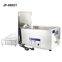 JP 080ST 480W 22L Stainless Steel Digital Ultrasonic Cleaner Medical PCB Parts Industry Ultrasonic Cleaner Ultra Sonic Bath