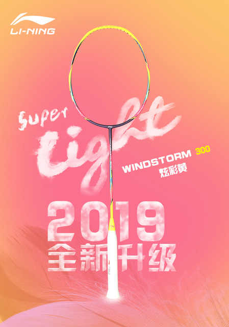 Li-Ning WINDSTORM 300 Ball Control Badminton Racket Light Weight 74g LiNing Single Sport Rackets AYPP056 JFM19