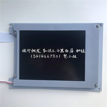 SP17Q001 6.4 'monochroom LCD panel/scherm van techmation HMI voor haïtiaanse spuitgietmachine (VERVANGING)(China)