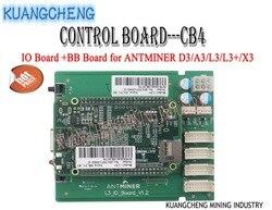 Placa de Control ANTMINER L3 + CB4 incluye placa base IO y placa base BB para mineros ANTMINER D3/A3/L3/L3 +/X3 de KUANGCHENG