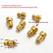 carburetor jet / pack)4MM