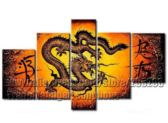 Popular Chinese Dragon Wall Art-Buy Cheap Chinese Dragon ...