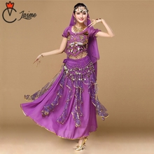 6 colors availablIndian costume Women Dancewear Sari Belly Dance Costume Set 8 pcs Bollywood Indian Costumes Skirt Outfits