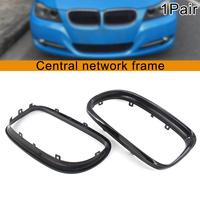 1Pair ABS Front Central Grille Frame for BMW 3 Series E90 E91 08 11 NJ88
