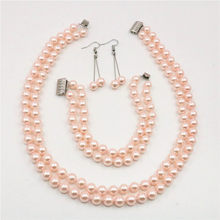Jewelry set 2Rows 8mm Pink South Sea Shell Pearl Necklace bracelet Earrings Beads Natural Stone AAA Grade BV92 Wholesale Price(China)