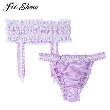 25c12336dbe9 Sexy Mens Bikini Briefs Lingerie Soft Shiny Satin Ruffled Frilly Low Rise  Stretchy Sissy Gay Mens