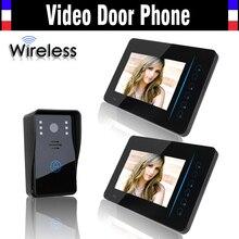 Wireless Wifi Video Intercom Door Phone System 7 Inch Video Doorbell IR Night Vision Waterproof Camera  1 Camera + 2 Monitors