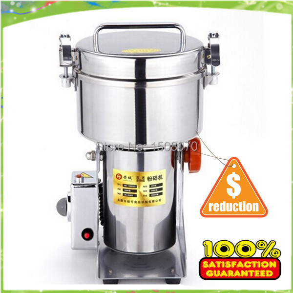 free shipping 1000g electric commercial tobacco,grain,chili,food,flour,spice grinder,ce mill, spice grinding machine 2000g ic 40b chili grinder chili powder grinding machine
