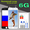 Grade AAA Quality Display For IPhone 6 6G LCD Screen Touch Digitizer Assembly Replacement Full Tested