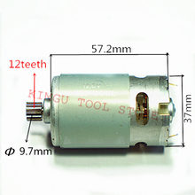 12 Teeth Replacement Motor DC 12V  For  BOSCH 2 609 120 259 GSR12V GSR12 2 GSB12VE 2 GDR12V RS 550PC 8019 Cordless Drill