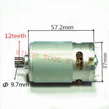 Motor de repuesto de 12 dientes para Taladro Inalámbrico BOSCH 2, 609, 120, GSR12V, GSR12 2, GSB12VE 2, GDR12V, RS 550PC 8019