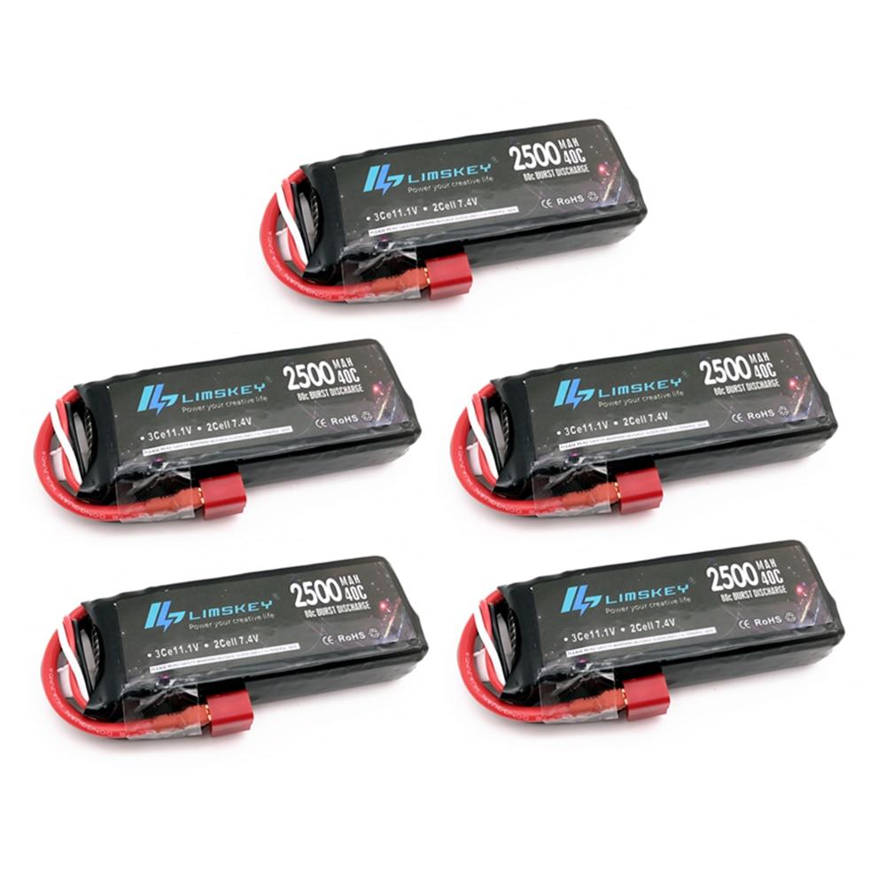 5PCS Limskey RC Lipo Battery 2S 7 4V 2500mah 40C Max 80C for Wltoys 12428 12423