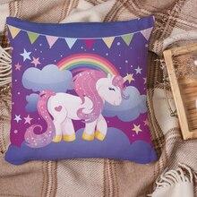 Funda de cojín romántico para niñas, funda de cojín con estampado de unicornio púrpura, funda de almohada para sofá de dibujos animados