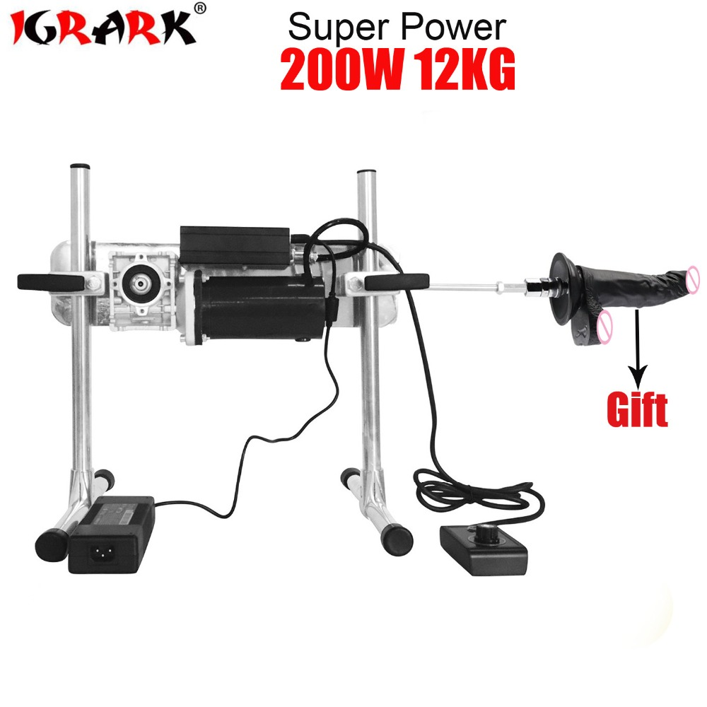 IGRARK 12KG 200W Premium Sex Machine With big Dildo Sex machine Wire controlled Love Machine Powerful