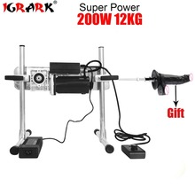 IGRARK 12KG 200W Premium Sex Machine With big Dildo Sex machine Wire controlled Love Machine,Powerful Sex Machine For Woman