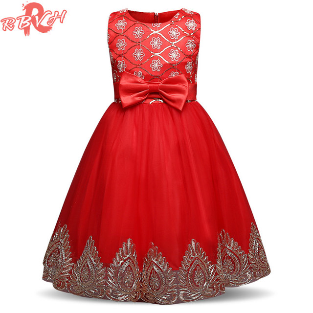 Red Fancy Flower Girl Wedding Bridal Gown Dresses Girls Party Wear ...