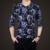 2016 nuevos hombres de moda suéter delgado de pescado estilo chino impreso con cuello en V Slim Fit Pullover hombres de la alta calidad cómodo tirón Homme