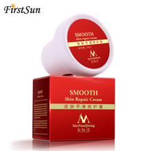 Maternity Skin Repair Body Cream for Stretch Marks Scar Removal Remove Scar