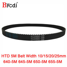 12mm Wide 720-8M-12 Timing Belt 8mm Pitch 90 Teeth 720mm Pitch Length