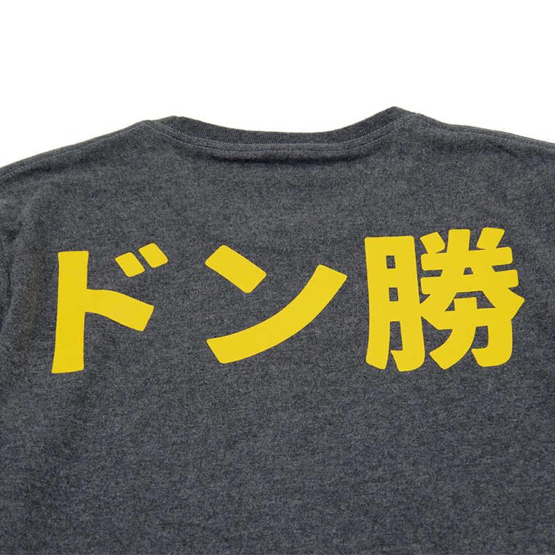 CAMPO de BATALHA PLAYERUNKNOWN'S PUBG Pan Guerreiro Samurai T-shirt Camiseta Preta Cosplay Homens camiseta de Manga Curta T Básico
