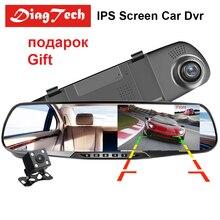 Автомобильный видеорегистратор, видеорегистратор, Автомобильное зеркало заднего вида FHD 1080 P, видеорегистратор с двумя объективами и камерой заднего вида, видеорегистратор, автоматический Регистратор