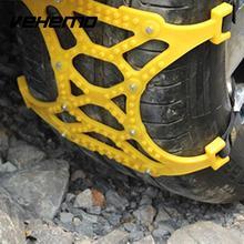 Автомобиль грузовик-внедорожник Сейф снега колесо цепь Противоскользящий ремень желтого цвета;