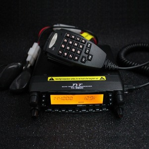 Image 4 - Latest version TYT TH 9800 50W Quad Band 29/50/144/430MHz woki toki 2 Tone/5 Tone Mobile Transceiver