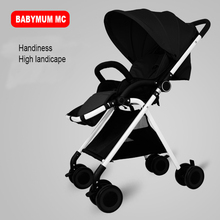 Folding Lightweight Umbrella Stroller Summer Baby Car Kids Carriage Buggy Baby Stroller Portable Shockproof Prams and Pushchairs