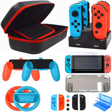 NS Accessories Kit for Nintend Switch Games Starter Wheel Grip Caps Carrying Case Screen Protector Controller Charger (17 In 1)