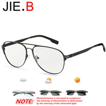 New  High Quality Transition Sun Readers Photochromic Reading Glasses Men alloy Frame Degree