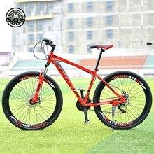 Aşk özgürlük 21/24 hız alüminyum alaşımlı bisiklet 29 inç dağ bisikleti değişken hız çift disk frenler bisiklet ücretsiz teslimat