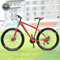 Love Freedom 21 24 Speed Aluminum Alloy Bicycle 29 Inch Mountain Bike Variable Speed Dual Disc