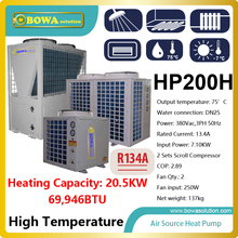 20KW or 70,000BTU high temperature(80'C) air source heat pump water heater , please consult shipping costs with seller