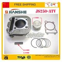 Jianshe васане 250cc ATV Loncin воздушное охлаждение блок цилиндров в сборе 70 мм комплект поршневых колец бесплатная доставка
