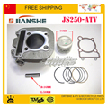 jianshe bashan 250cc ATV  loncin air cooled cylinder assy cylinder block assembly 70mm piston ring set free shipping