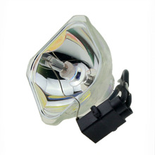 Kompatybilny lampa projektora nagie/żarówka dla EPSON EB 1830/EB 1900 EB 1910 EB 1915 EB 1920W EB 1925W EB C1050X POWERLITE 1830 ELPL53