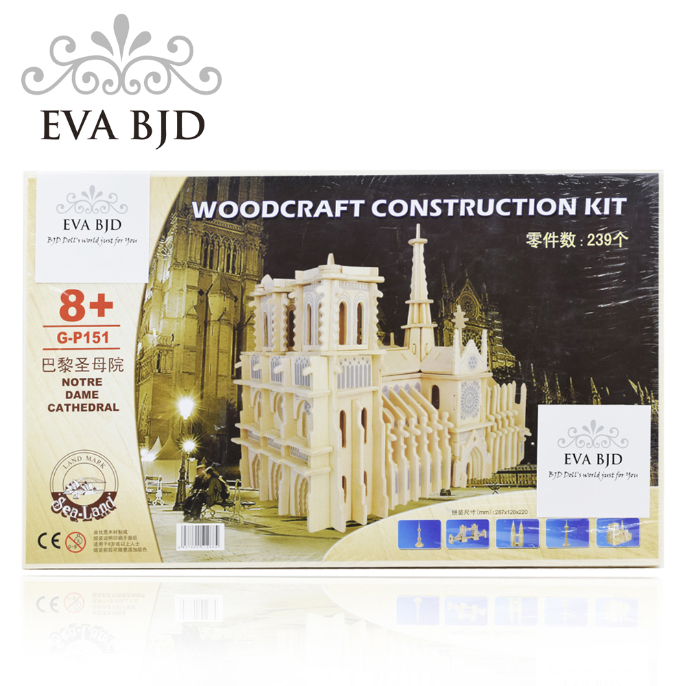 3d puzzle wood Notre Dame de Paris model kit models & building toy children puzzle 3D wooden puzzle board game C0014-07 hugo v notre dame de paris niveau 4 b2 cd