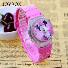 Joyrox электронные дети спортивные часы 3D желе раскладушка силиконовые цифровые часы новый мультфильм LED для мальчиков и девочек дети часы подарок