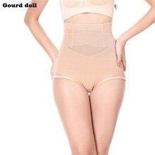 M 3XL High Waist Postpartum belly pants 3 colors Maternity font b Slimming b font underwear