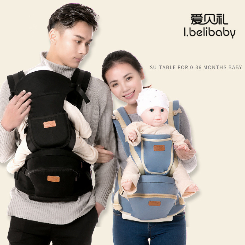 Ibelibaby Baby Carriers Outdoor Travel Baby Carrier Waist Stool Selected High Quality Fabric Baby Sling Hold Waist Belt