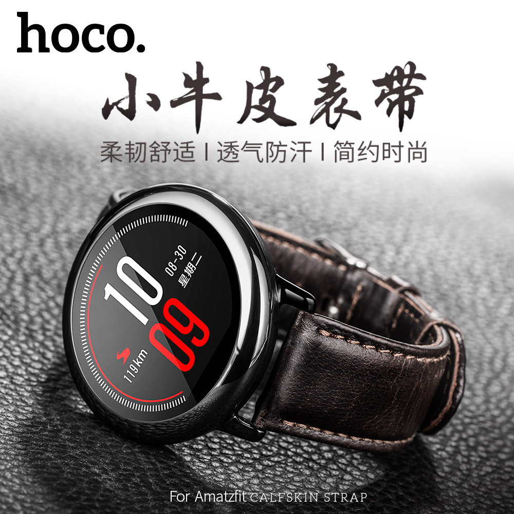 22mm HOCO Watchband for Huami AMAZFIT Sports Smart Watch Band Cowhide Genuine Leather Replacement Strap Wristband uyoung amazfit smart leather watch strap watch strap milan nice ceramic steel watchband