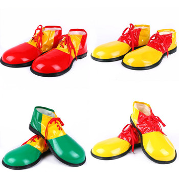 Funny Artificial Leather Clown Shoes Adults Cosplay Clown Shoes Costume Props Halloween Party Dress Up Decoration